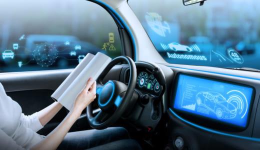 人工知能の安全性を担保するために提唱された三つの判定手法