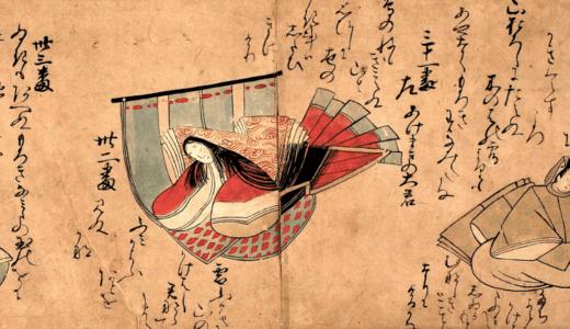 源氏物語を解読するAI、また一つ人間の仕事を代替か