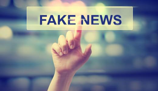 記事をAIで「中立」に書き換えるメディアが登場、テック・ジャーナリズムの行方とは?