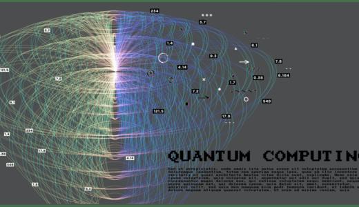 機械学習の起源であるパーセプトロンを量子コンピュータで実装