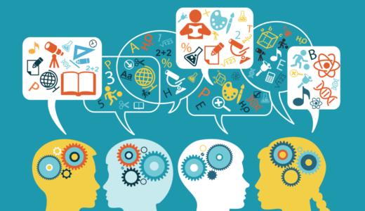 AIに創造性を吹き込む。GAN:敵対的生成ネットワークとは何か