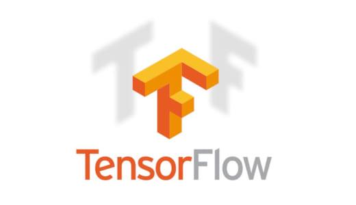 非エンジニアがTensorFlow2.0 Alphaのビギナー向けチュートリアルをやってみた