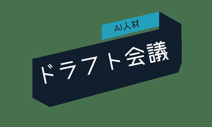 AI-SHOCLAR