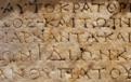 歴史に忘れ去られた過去の古代文字を解読する自然言語処理モデル